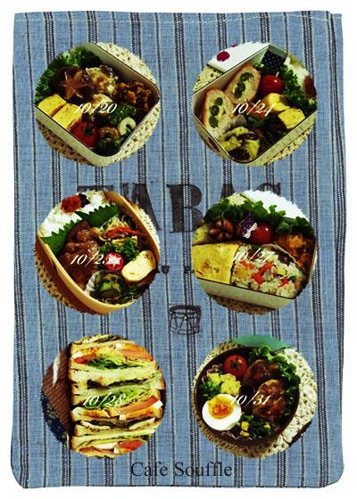 10月のお弁当カタログ_c0270834_22101730.jpg