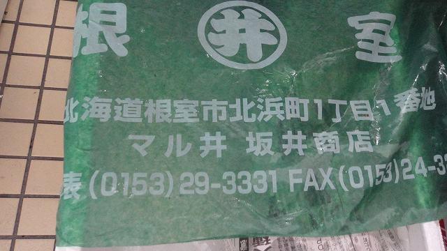 f0208737_8221939.jpg
