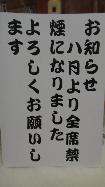 f0208737_961468.jpg