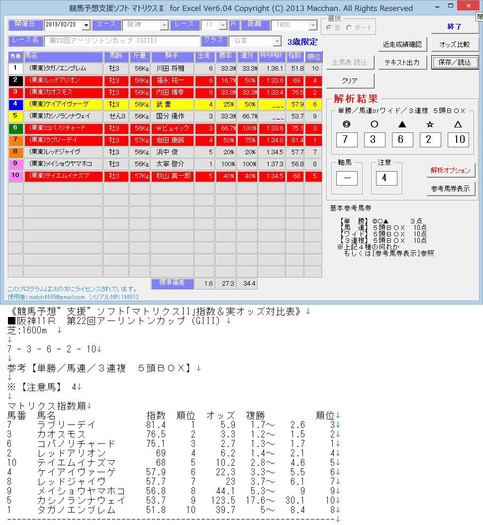 c0214240_8144464.jpg