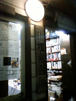 「ソルガレ通信」vol.1_b0136144_5313257.jpg