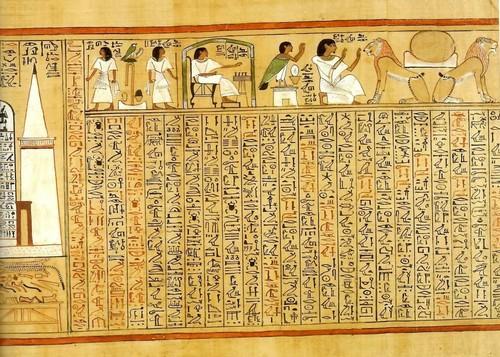 古代エジプト展 第2章 冥界の旅  旅立ちの儀式-(1)_c0011649_910181.jpg