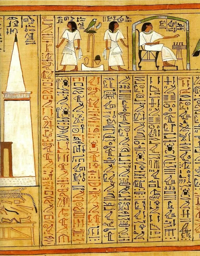 古代エジプト展 第2章 冥界の旅  旅立ちの儀式-(1)_c0011649_993499.jpg