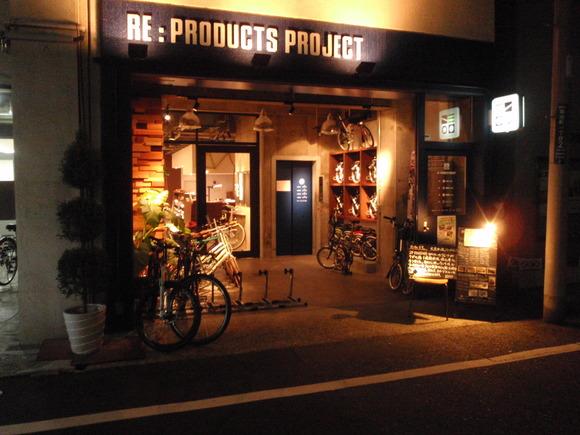 関西方面有力の折り畳み自転車専門店を訪問して参りました。_d0197762_20161383.jpg
