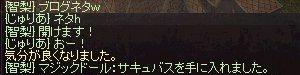 b0048563_20555282.jpg