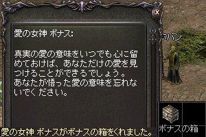 b0048563_2056667.jpg