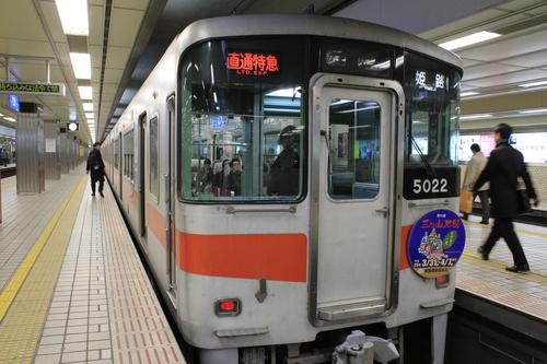 山陽電車 5000系 三ッ山大祭_d0202264_8302887.jpg