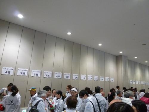 東京マラソンは、初めてですか?_c0100865_0101713.jpg