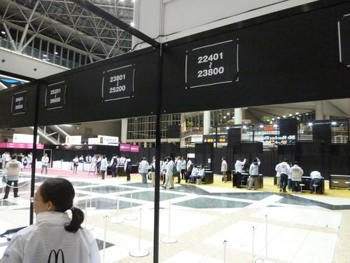 東京マラソンは、初めてですか?_c0100865_0174558.jpg