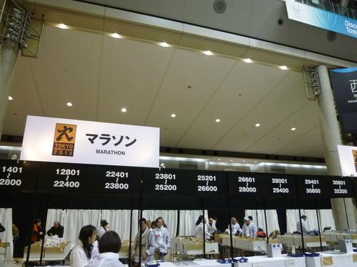 東京マラソンは、初めてですか?_c0100865_0474853.jpg