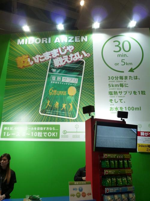 東京マラソンは、初めてですか?_c0100865_05127.jpg