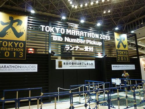 東京マラソンは、初めてですか?_c0100865_0514118.jpg