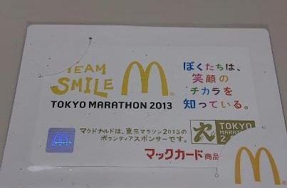 東京マラソンは、初めてですか?_c0100865_0521355.jpg