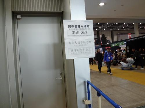 東京マラソンは、初めてですか?_c0100865_065250.jpg