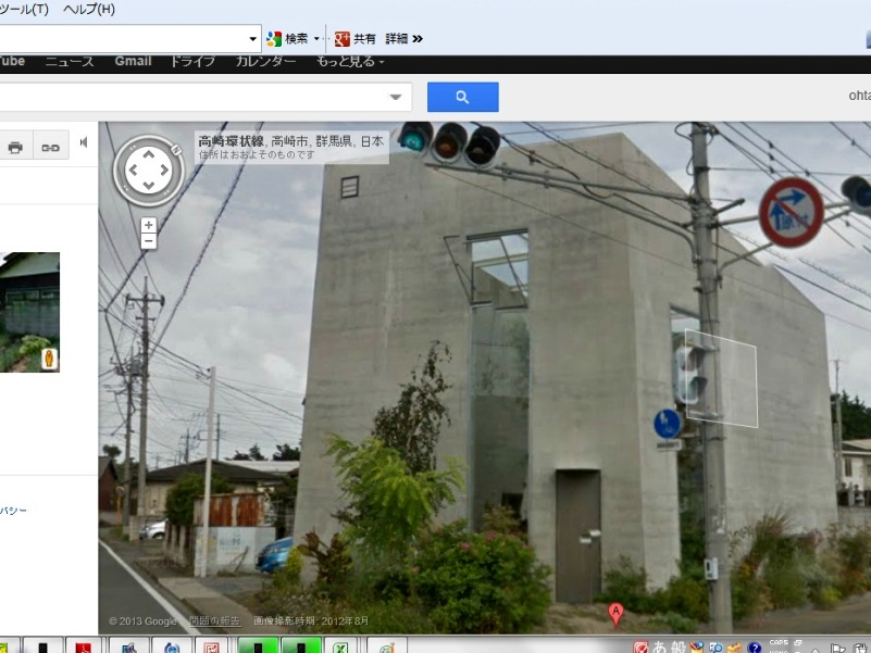 Google street view で見る乙庭植栽 ^^_f0191870_1834629.jpg