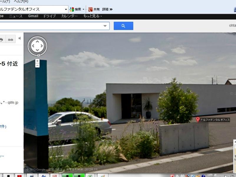 Google street view で見る乙庭植栽 ^^_f0191870_18352216.jpg