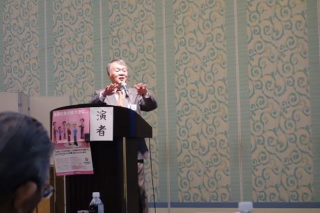 第7回EWTOPIA 75ーkyushu全体会議_a0152501_1165190.jpg