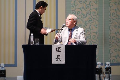 第7回EWTOPIA 75ーkyushu全体会議_a0152501_1171233.jpg