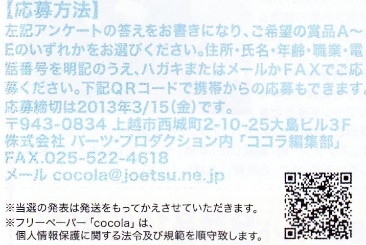 b0163804_1854117.jpg
