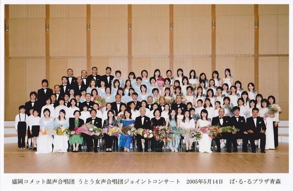うとう女声合唱団第20回定期演奏会_c0125004_22205123.jpg