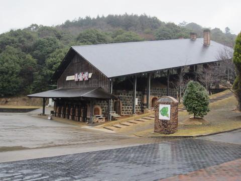 佐賀県武雄市「世界一の登り窯」_b0228113_2324162.jpg