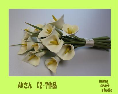 c0169414_21424122.jpg