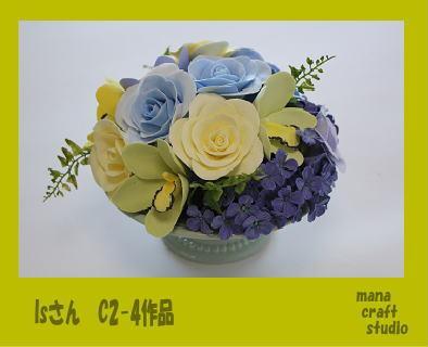 c0169414_21433915.jpg