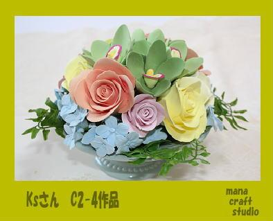 c0169414_21442323.jpg