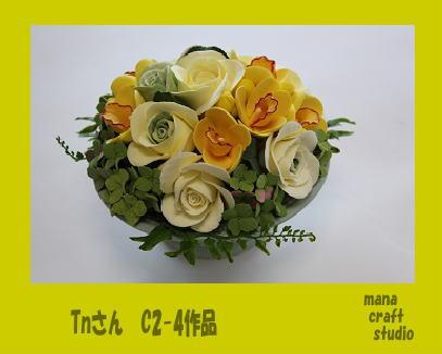 c0169414_21451485.jpg