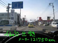 e0069615_1943036.jpg