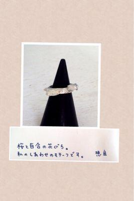 アートクレイシルバー体験作品〜Studio NAO2〜_e0095418_1610617.jpg