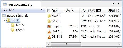 b0030122_20381558.jpg