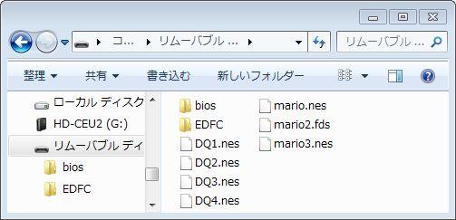 b0030122_20385058.jpg