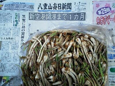 大阪市福島区の焼き鳥六源です_d0199623_575411.jpg