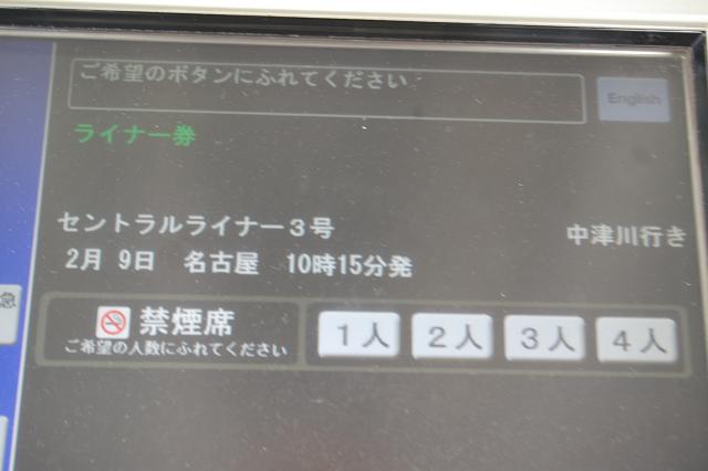 b0283432_21232111.jpg