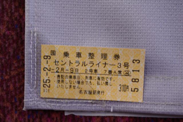 b0283432_21261036.jpg