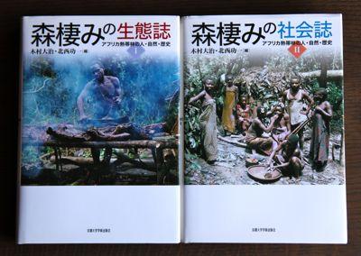 読書メモ:今年読む本(5)_d0010432_18493567.jpg