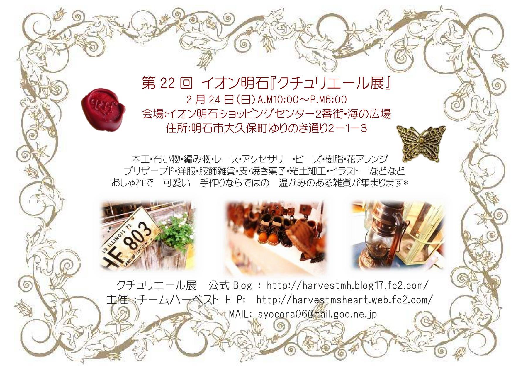 b0218733_092678.jpg