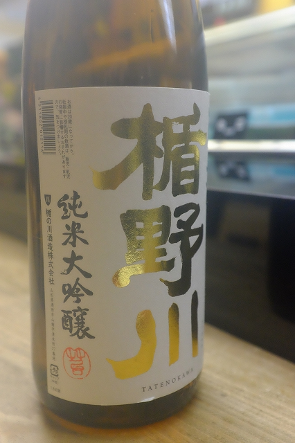帯広お寿司 寿司考房 山_f0050534_9281596.jpg