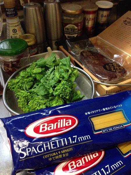 /// 今日のおばんざいは朝野家館主の『カラスミと菜の花・スパゲティ』の簡単レシピです ///_f0112434_20532382.jpg