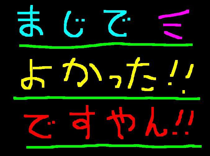f0056935_10345416.jpg