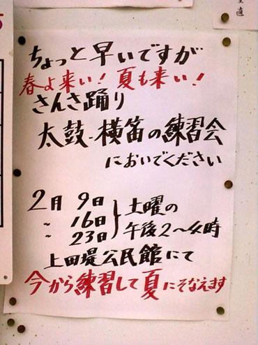 f0147037_2243758.jpg