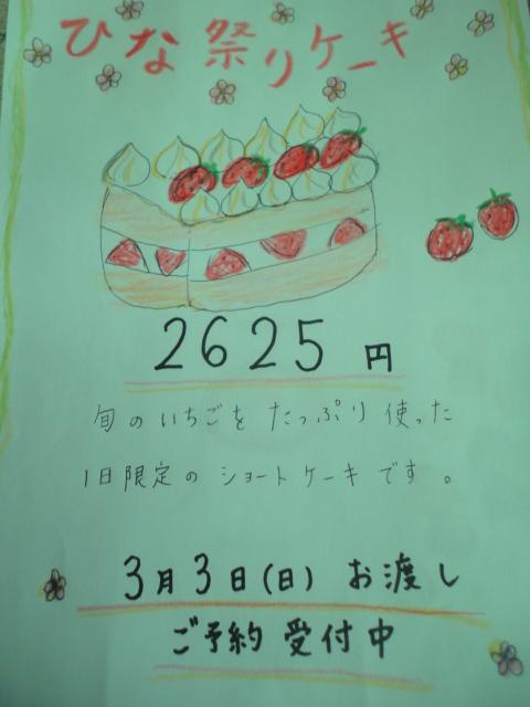c0220838_011678.jpg