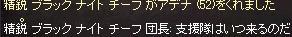 e0020239_20332565.jpg