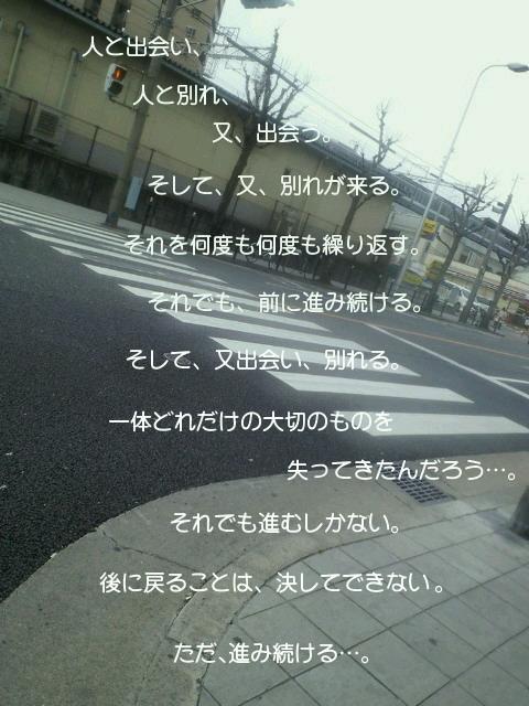 f0039541_9485354.jpg