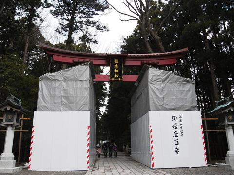 戦国散歩・新潟篇_b0145843_23145115.jpg
