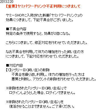 f0108346_0153613.jpg