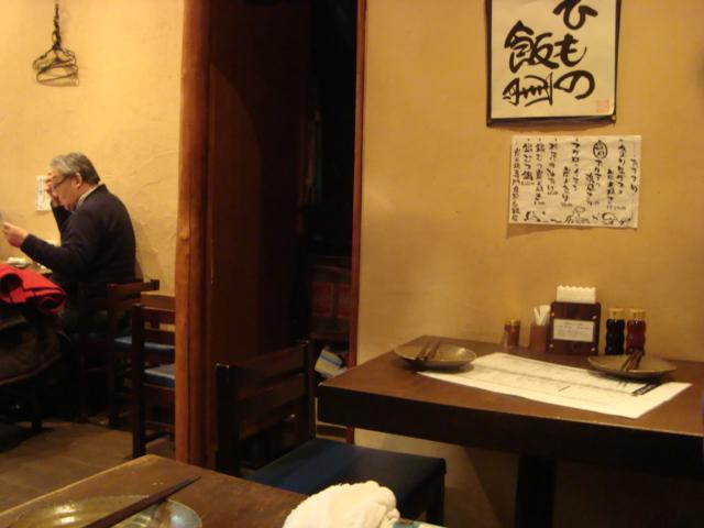 新宿「炭火焼専門食処 白銀屋」へ行く。_f0232060_0333428.jpg