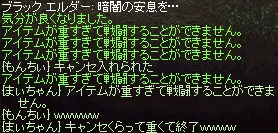 a0201367_11241690.jpg