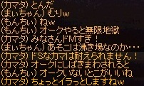a0201367_1149279.jpg